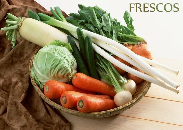 Cebollas.Gran variedad de vegetales frescos