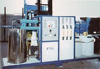 Proveedores de Hielo. Máquinas Expendedoras y Congeladores