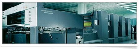 Impresión Offset. Mejor tecnología y precios muy competitivos.