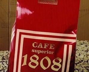 Descafeinado. Café descafeinado, el mismo sabor sin cafeina