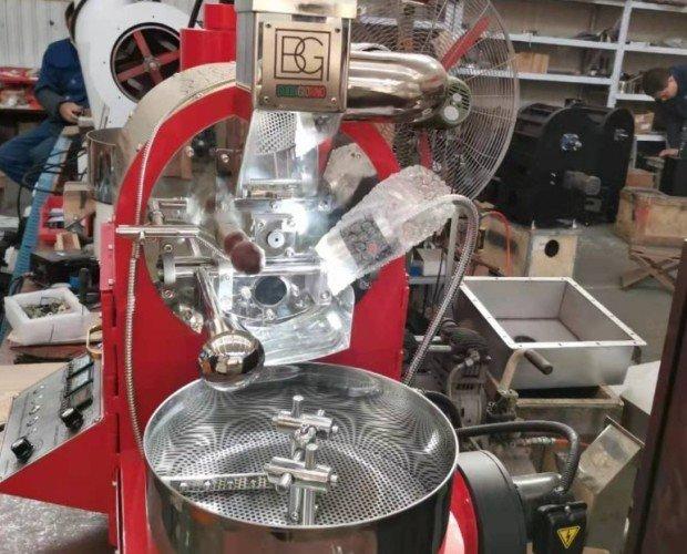 Tostador BuonGiorno. Boutique del cafe, Alcala de Henares