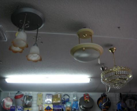 Lámparas. Para interior y exterior