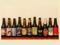 Birra de Europa