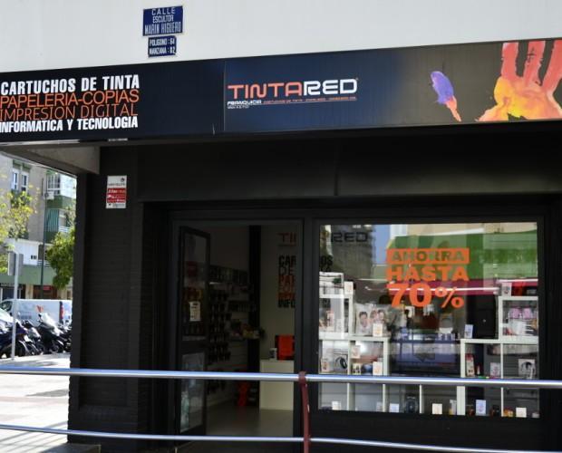 Exterior. Nos encontramos localizados en Málaga