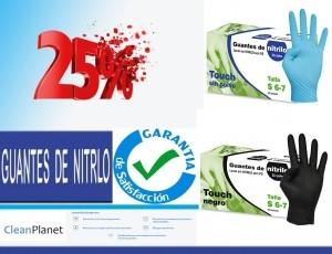 25% de dto. comprando guantes de nitrilo sin polvo touch
