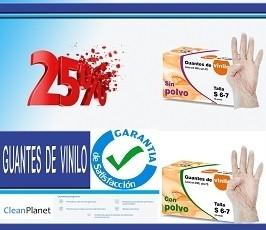 25% de dto. en guantes de vinilo con polvo o sin polvo