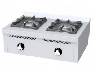 Envío gratis comprando Cocina gas 2 fuegos